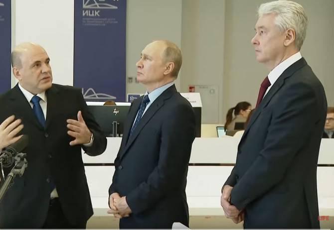 Мишустин доложил Путину о дешевых продуктах в Брянске