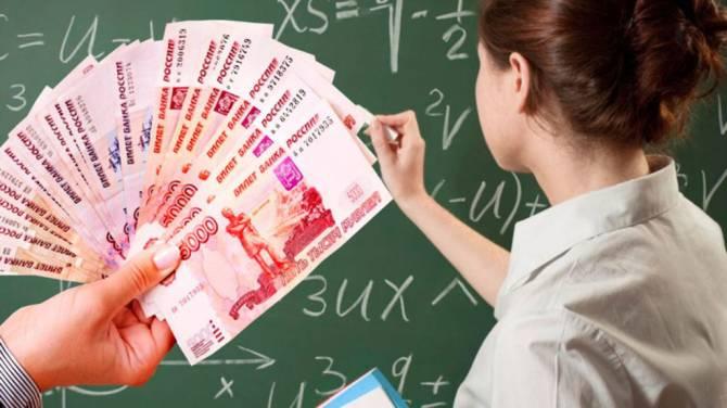 В Брянской области 5 педагогов получат премию губернатора