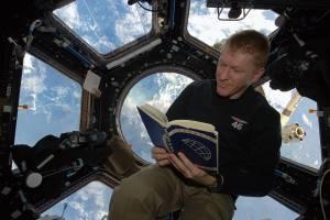 В Брянской областной библиотеке 24 апреля пройдет космическая «Библионочь»