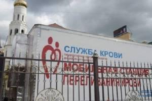 Брянцев позвали на День православного донора