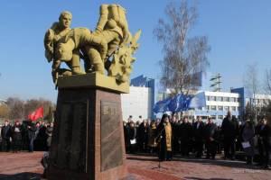 В Брянске памятник Воинам-интернационалистам обретет хозяина