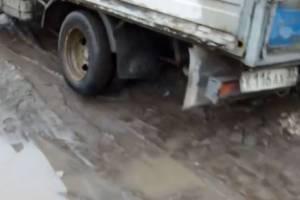 В Фокинском районе Брянска утонула в грязи грузовая ГАЗель