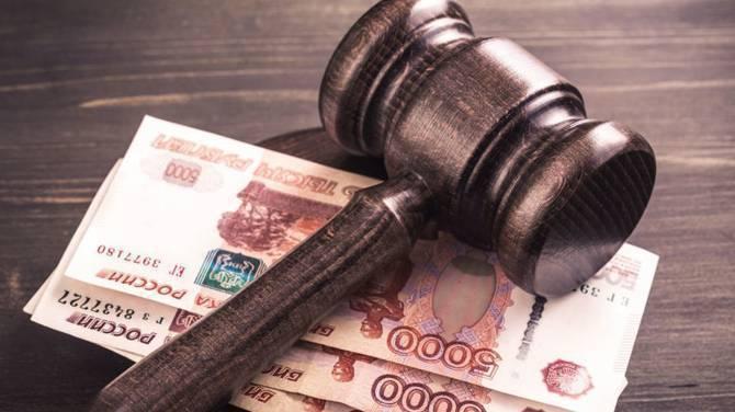 В Брянске торговца с рынка оштрафовали за продажу «пали»