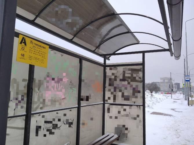 Вандалы раскрасили остановку со снесенной крышей в Брянске