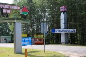 На брянской границе «пачками» задерживают иностранцев-нелегалов