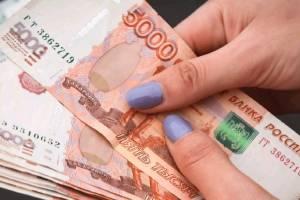 В Комаричах две работницы обманули свои предприятия на 11 млн рублей