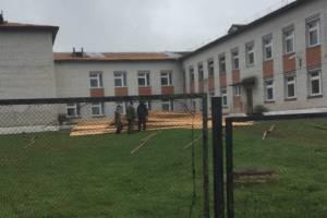 В Мглине без крыши в сезон дождей осталась школа №2