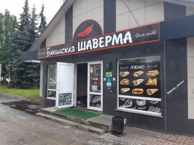 В Брянске рассказали об ужасах готовки шаурмы в «Бакинской шаверме»