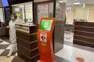 Дурдом в Брянской городской поликлинике №1 объяснили прогрессом