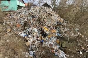 В Брянске Нижний Судок утонул в гигантской куче отходов