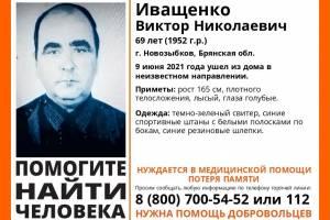 В Брянской области ищут пропавшего 69-летнего Виктора Иващенко