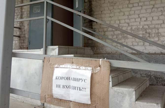 Коронавирус не отступает от Брянской области