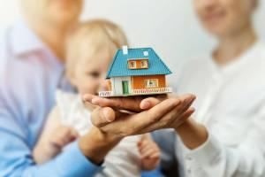 В этом году 65 брянских семей получат сертификаты на покупку жилья