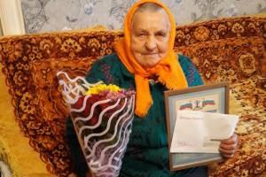Брянских ветеранов войны поздравили с юбилеем