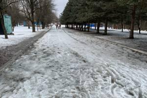 В Брянске Курган Бессмертия стал непроходимым с наступлением весны