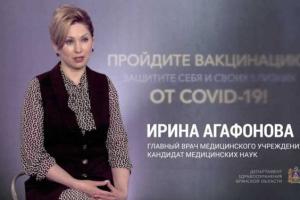 Экс-главрача брянской поликлиники №1 утвердили замгубернатора