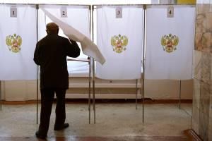 В Стародубе явка на выборах муниципальных депутатов составила почти 30%