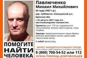 На Брянщине ищут пропавшего 63-летнего Михаила Павлюченко
