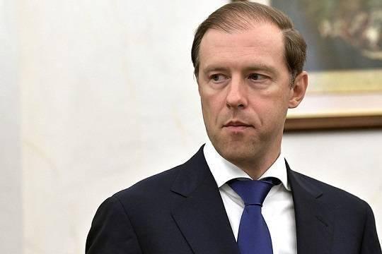На Брянщину приедет министр торговли Денис Мантуров
