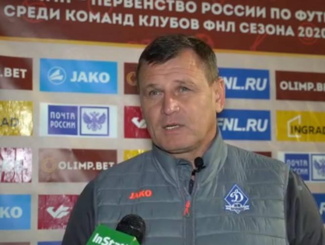 Тренер «Динамо-Брянск» прокомментировал поражение от «Торпедо»
