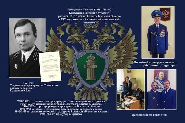 Евгений Колесников станет Почетным гражданином Брянска
