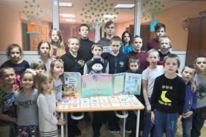 В Брянске для особенных детей провели «Школу дорожной безопасности»