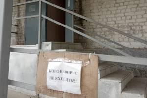 В Брянске за сутки нашли только одного заболевшего COVID-19