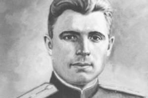 На Брянщине вспоминают Героя Советского Союза Павла Ковалевского