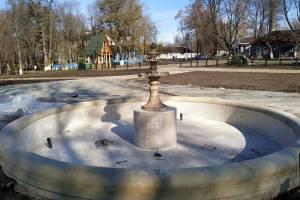 В парке усадьбы Михаила Романова в Локте возвели чашу фонтана