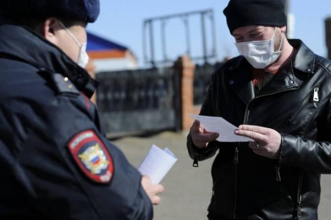 Брянские чиновники получили право штрафовать нарушителей самоизоляции