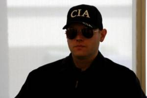 В Брянске работник секретного предприятия продался ЦРУ