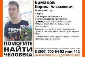 Разыскиваемого в Брянской области парня нашли живым