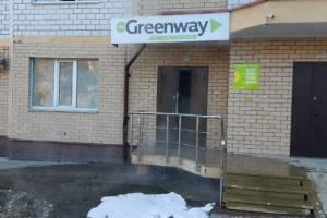 В Брянске затопило горячей водой офис «Greenway» на Красноармейской