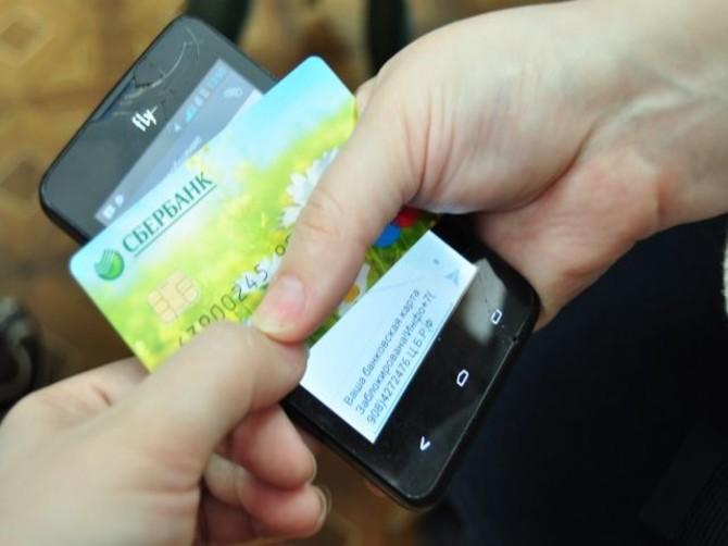 Брянец перевел 90 тысяч рублей телефонному мошеннику