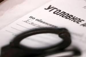 Молодого брянца на 9,5 лет осудили за продажу наркотиков