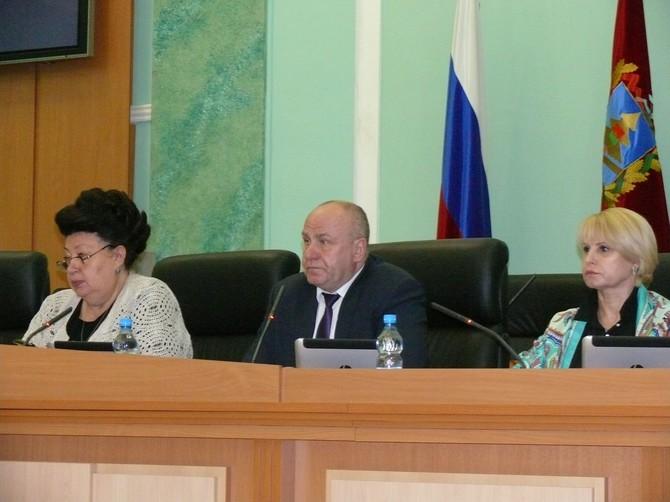 В Брянске бюджет региона подкорректировали на 11 миллиардов
