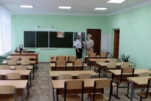 В Брянске началась приемка школ к новому учебному году