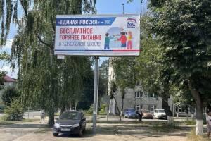 Идеологи пенсионной реформы из «Единой России» похвалились сосисками