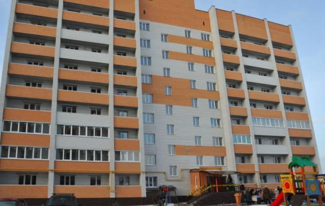В Дятьково четыре многодетные семьи получили деньги на новое жилье