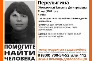 В Брянской области ищут пропавшую 31-летнюю Татьяну Перелыгину из Орла