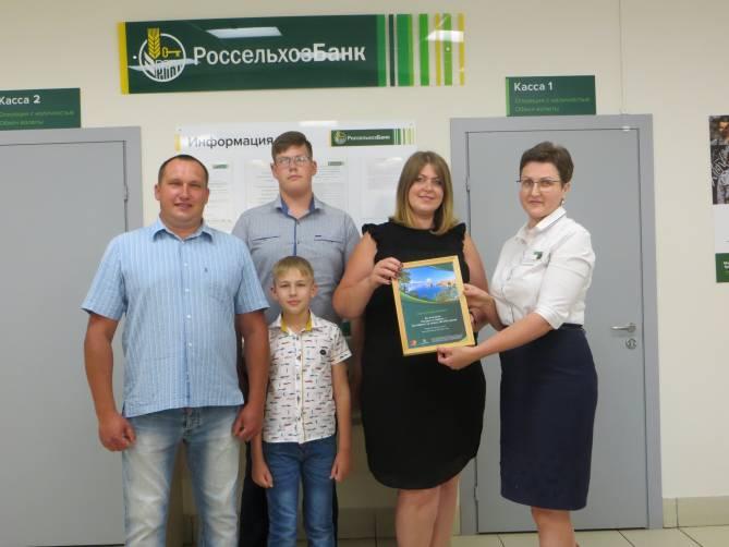 Жительница Брянщины выиграла главный приз всероссийской акции по восстановлению тайги