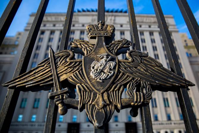 В Брянске два коммунальщика обманули Минобороны на миллион рублей