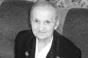 Брянский ветеран Татьяна Воробьева отметила вековой юбилей