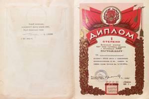 Подписанные лично Гагариным в Брянске дипломы продали на аукционе