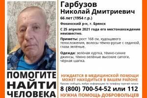 В Брянске пропал 66-летний Николай Гарбузов