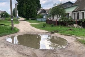 Жители Дятькова просят заасфальтировать улицу Советскую