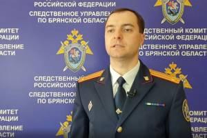 В Брянске завели уголовное дело после падения девятиклассника из окна