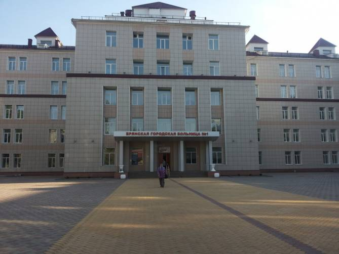 Работники брянской горбольницы №1 показали свои реальные зарплаты