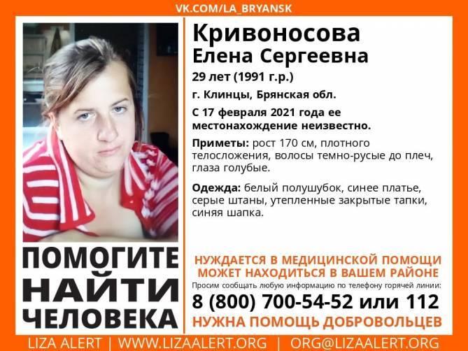 В Брянской области нашли живой пропавшую 29-летнюю девушку