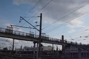 В Брянске снесут пешеходный мост на железнодорожном вокзале